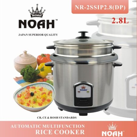 Rice Cooker: NR-2SSIP2.8 (DP)