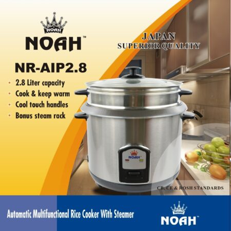 Rice Cooker: NR-AIP2.8